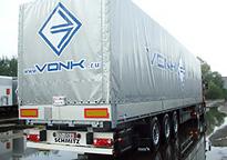 Транспортная компания «ПКФ ВДНК». Разработка упаковки и этикетки