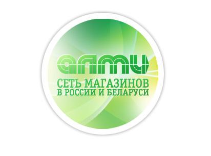 Логотип для скидки